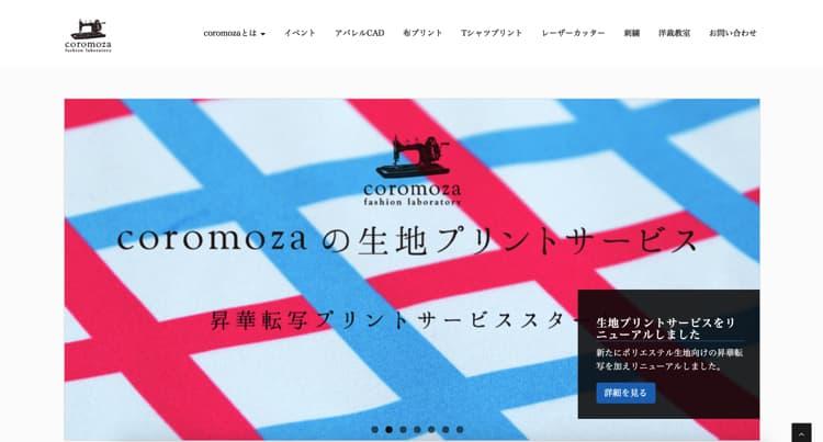 coromoza (コロモザ)