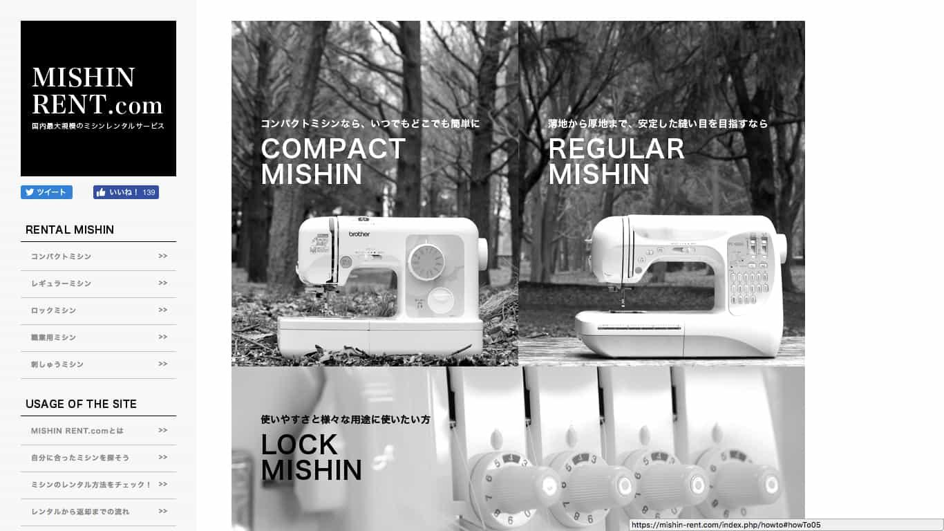 MISHIN RENT.com