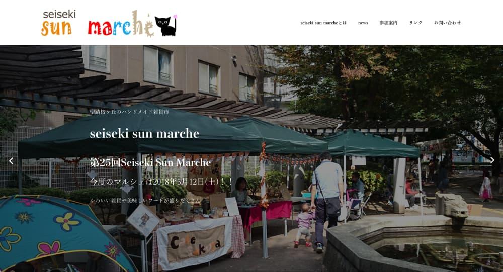 seiseki sun marche ~聖蹟桜ヶ丘のハンドメイド雑貨市~
